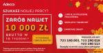 Magazynier/ka - 18,50 zł + premie i bonusy! Darmowy dojazd!